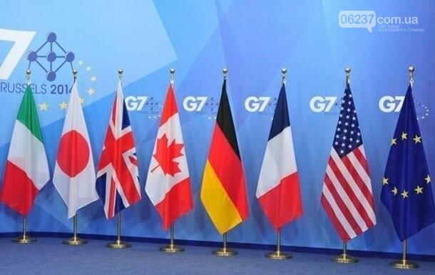 Послы G7 пожелали украинцам мира и процветания, фото-1