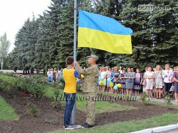 Как в Селидово отметили День Государственного Флага Украины, фото-1