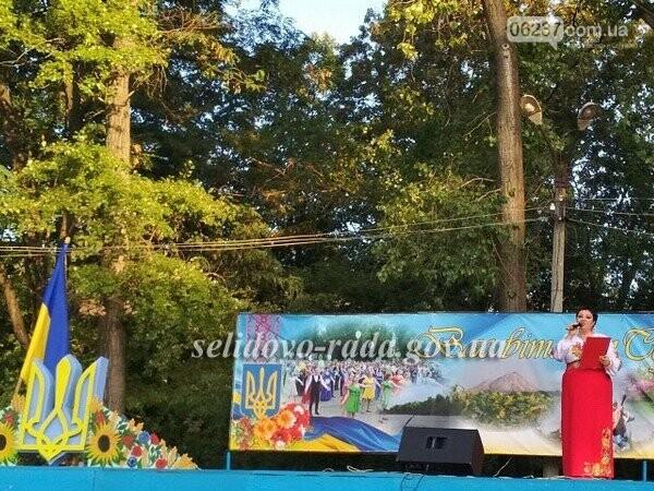 Как в Селидово отметили День Независимости Украины, фото-1