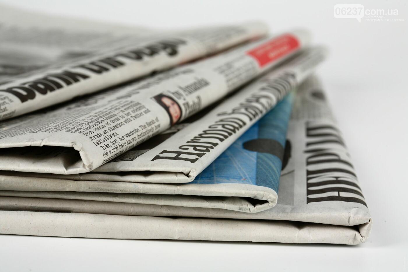 """ТОП-5 новостей недели Донбасса: изнасилование женщины-инвалида, новые пенсионные категории, праздничная форма """"Шахтера"""", заминирование в К..., фото-1"""