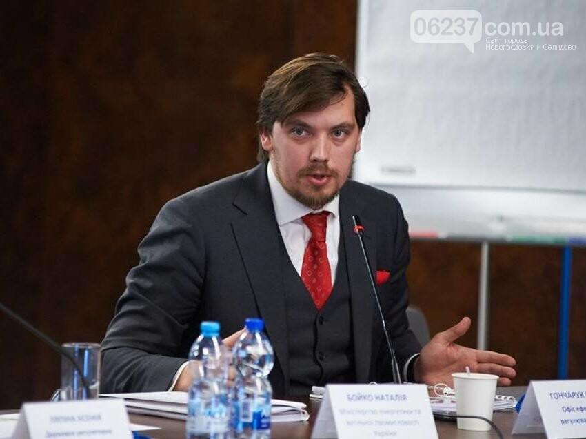 Зеленский определился с новым премьером: СМИ узнали имя, фото-1
