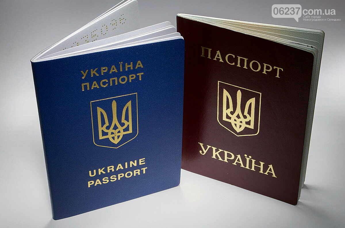 В Украине изменятся правила фотографирования на паспорт, фото-1
