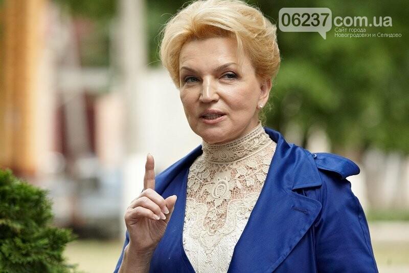 Суд арестовал Раису Богатыреву с возможностью залога в 6 млн гривен, фото-1