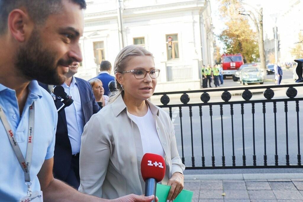 Тимошенко пришла в Раду с новой прической: фото до и после, фото-1