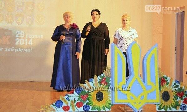В Селидово почтили память погибших защитников Украины, фото-1