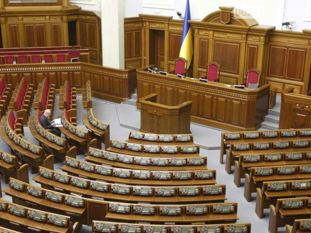 Верховная Рада в первом чтении отменила депутатскую неприкосновенность, фото-1