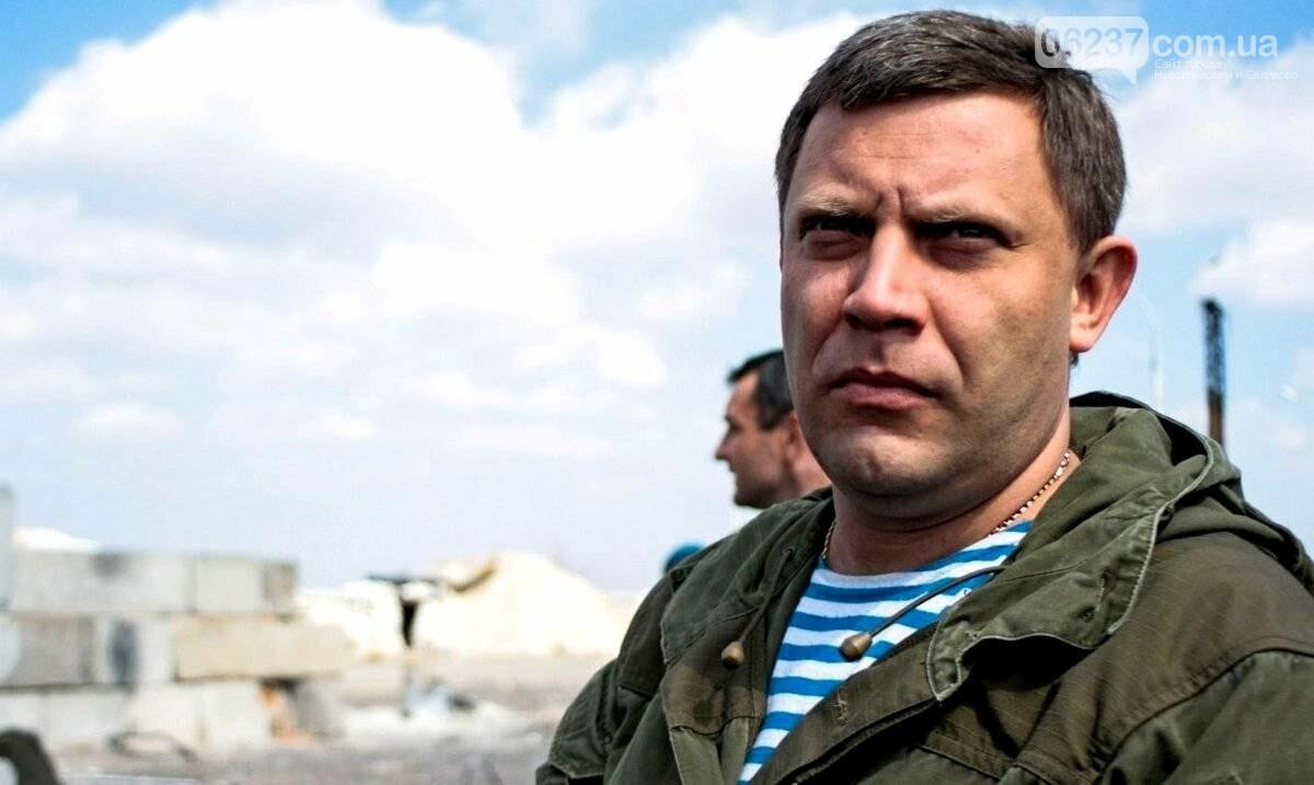 """""""Батю завалило!"""" Появилось новое видео гибели Захарченко. 18+, фото-1"""