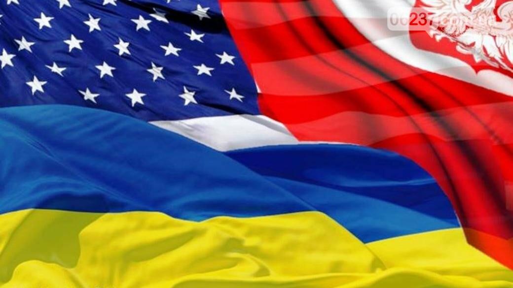 Подписан меморандум о газовом сотрудничестве между Украиной, Польшей и США, фото-1