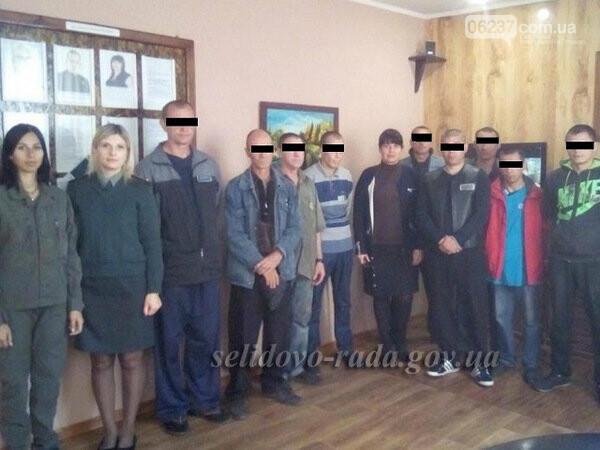 Как заключенных Селидовской исправительной колонии готовят к освобождению, фото-1