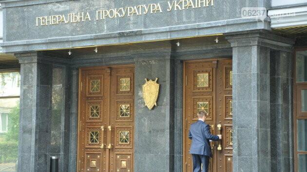 Новые экзамены и массовые сокращения: что изменит реформа прокуратуры в Украине, фото-1