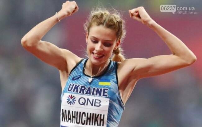 Украинка Магучих завоевала серебро на чемпионате мира по легкой атлетике, фото-1