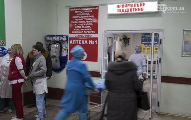 Минздрав планирует снизить продолжительность госпитализации пациентов, фото-1