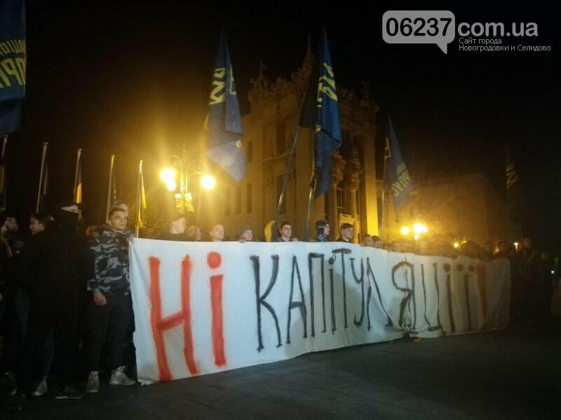 В центр Киева стянули силовиков из-за протестов под Офисом президента, фото-1