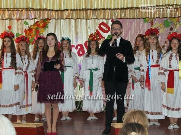 В Селидово отметили День учителя, фото-1