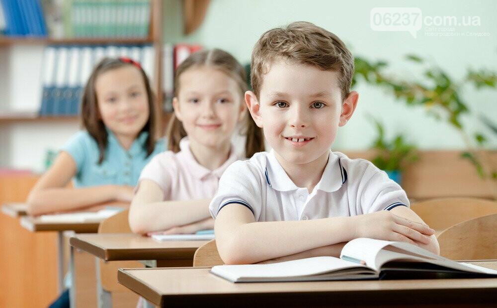 МОН: Русскоязычные школы перейдут на украинский язык в 2020 году, фото-1