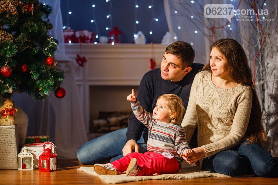 Планируйте мини-отдых: как будут отдыхать украинцы на Новый год, фото-1