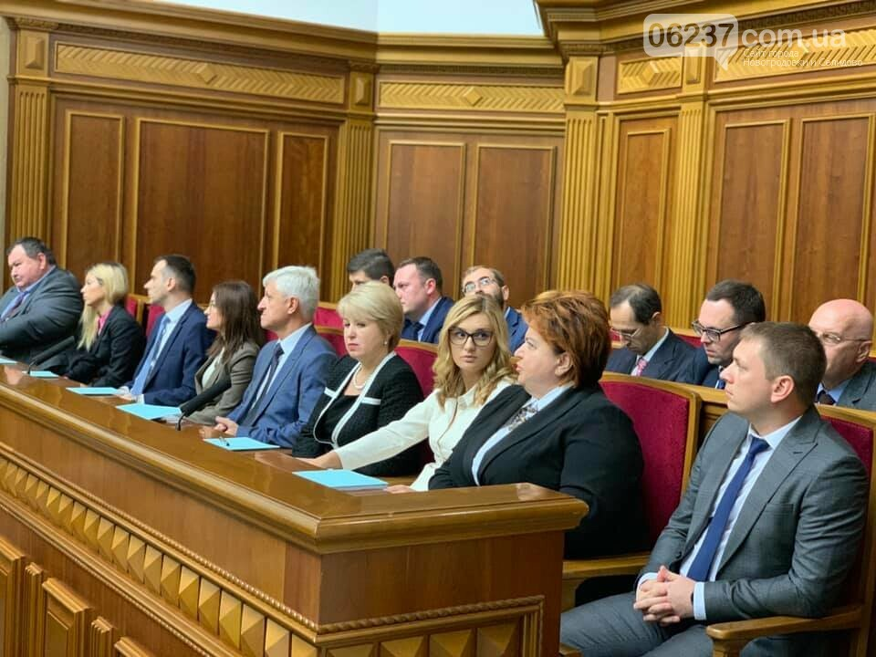 Рада призначила новий склад Центральної виборчої комісії, фото-1