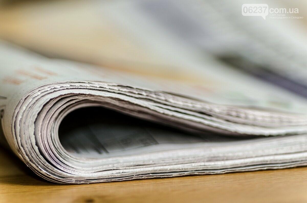 ТОП-5 новостей недели Донбасса: арест Пушилина, перепись в ДНР, как обойти комчас, ремонт КПП и перестрелка в Константиновке, фото-1