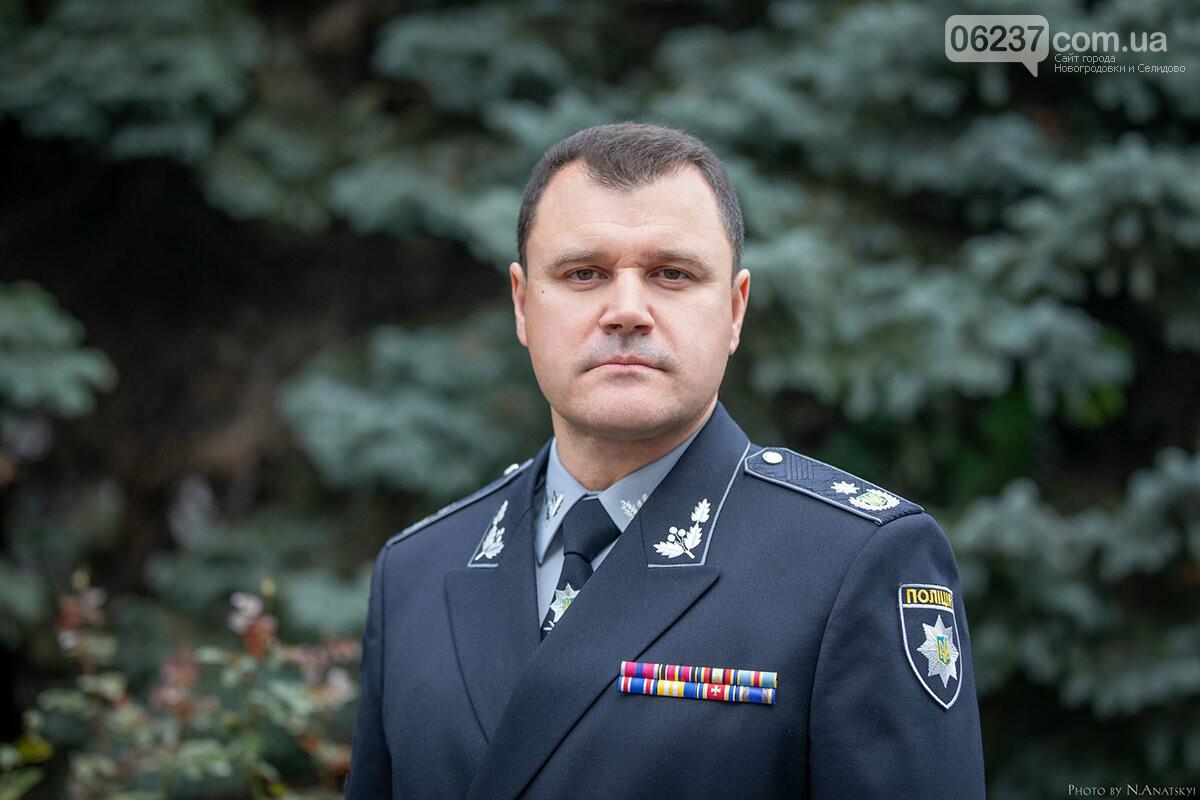 Игорь Клименко рассказал об особенностях службы в полиции Донецкой и Луганской областей и оптимизации работы, фото-1
