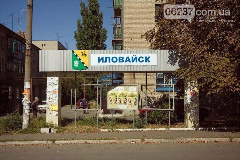 Прокуратура получила разрешение на изъятие в Офисе президента документов об Иловайске, фото-1