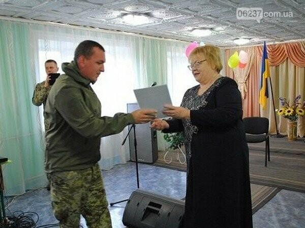 В Новогродовке военнослужащих торжественно поздравили с Днем защитника Украины, фото-1