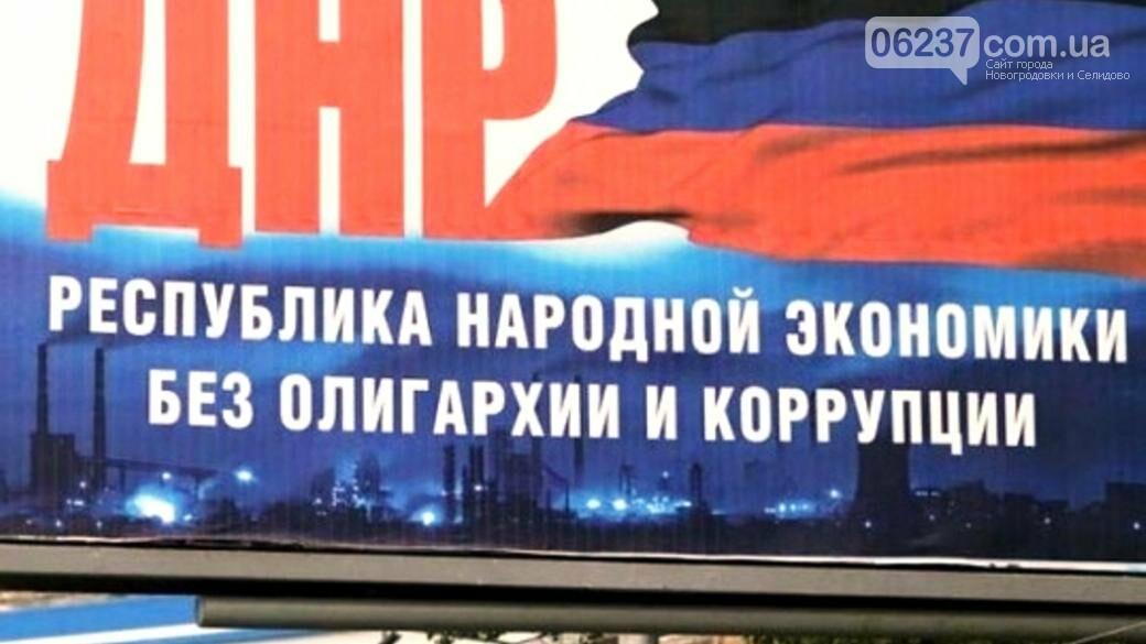 «Перспектив никаких»: в соцсети сообщили о второй волне выезда людей из Донецка, фото-1