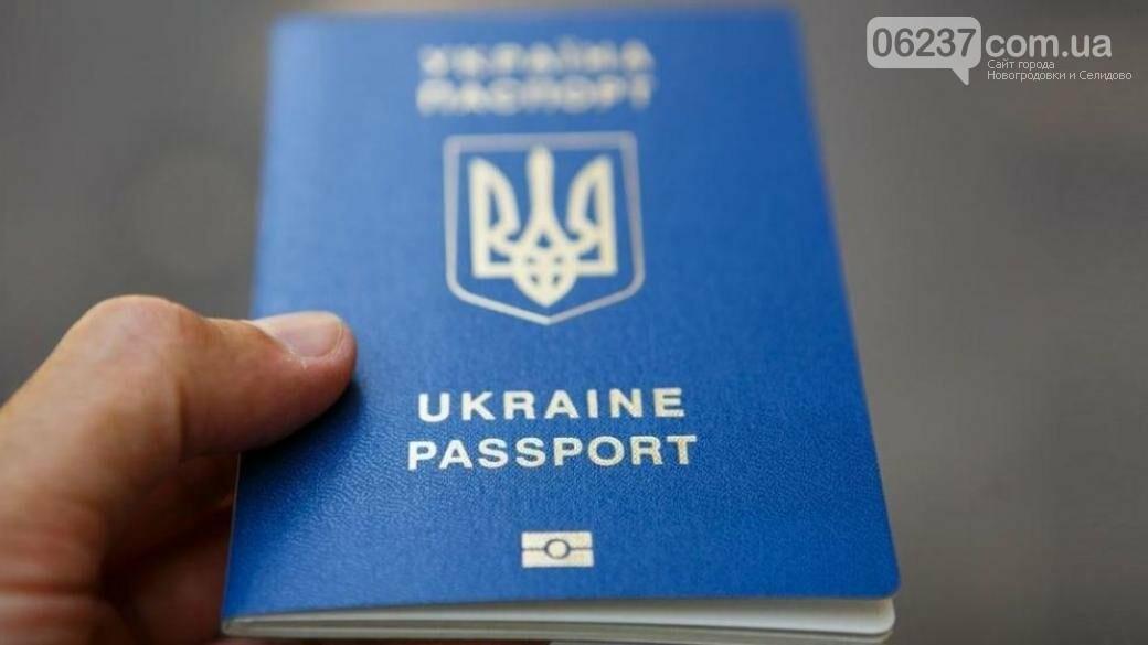 В МИД Украины готовят закон о введении двойного гражданства, фото-1
