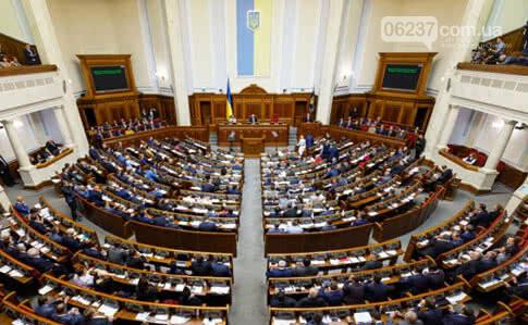 Рада два дня рассматривала судебную реформу Зеленского: решение принято, фото-1