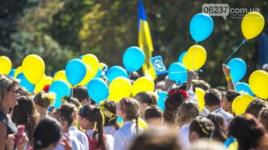 В Госстате рассказали, как в Украине будет проходить перепись населения, фото-1