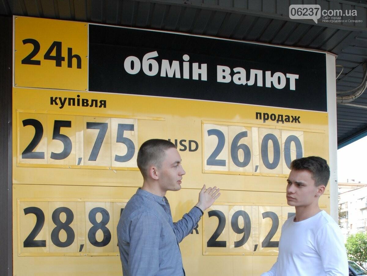 Нацбанк выявил 15 нелегальных обменников, фото-1