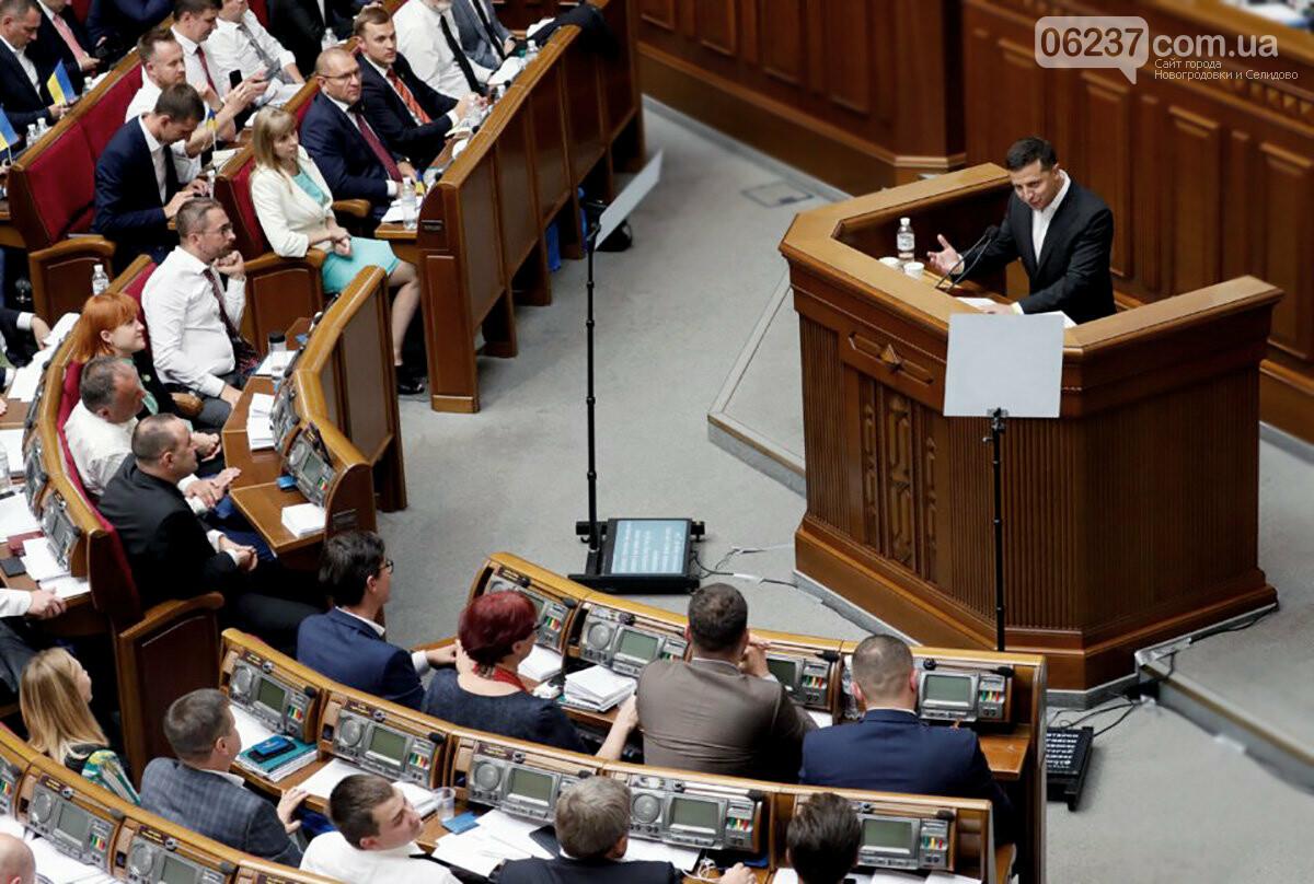 Парламент в первом чтении принял госбюджет -2020, фото-1