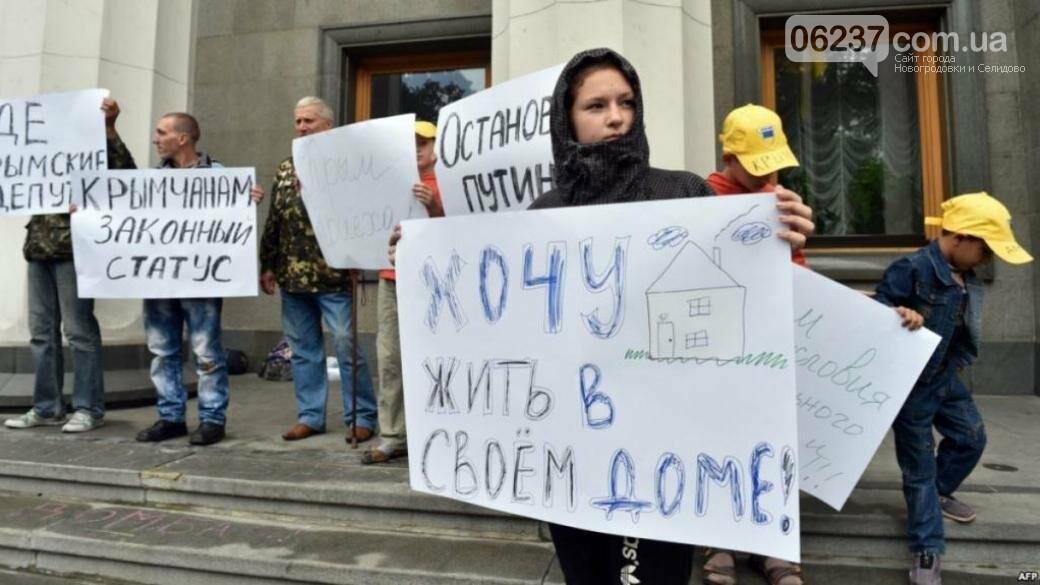 Права переселенцев в Украине хотят расширить, фото-1
