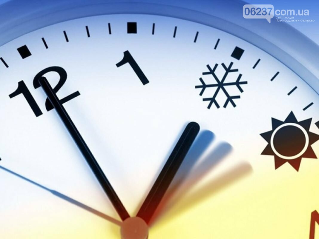 Этой ночью в Украине перевели часы на зимнее время, фото-1
