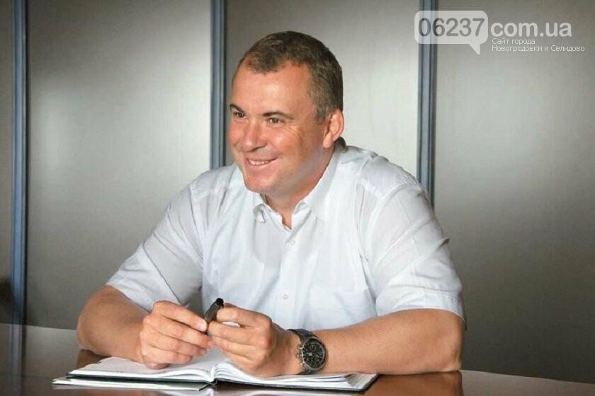 Главные новости воскресенья и ночи: заявление адвоката Гладковского, новый глава Луганской ОГА, фото-1