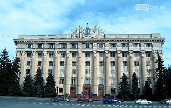 Экс-заместителю главы Харьковской ОГА объявили подозрение, фото-1