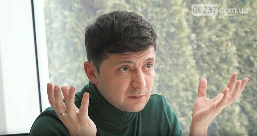 """300 спартанцев Зеленского. Как президент выбирает """"своих"""" людей, фото-1"""