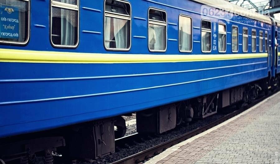 """Укрзализныця запустила новый поезд """"Киев-Мариуполь"""", фото-1"""