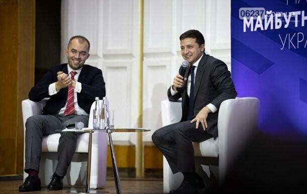 Зеленский призвал инвестировать в небольшие города, фото-1