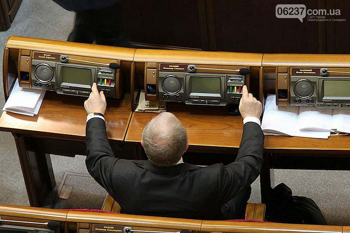 Штраф до 85 000 гривен: в Украине депутатов будут наказывать за кнопкодавство, фото-1