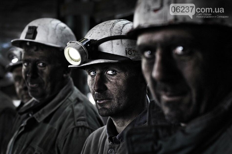 Премьер-министр Украины пообещал в течение 10 дней выплатить шахтерам всю задолженность по зарплате, фото-1