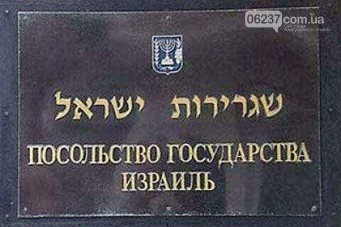 Израиль закрыл посольства по всему миру, фото-1