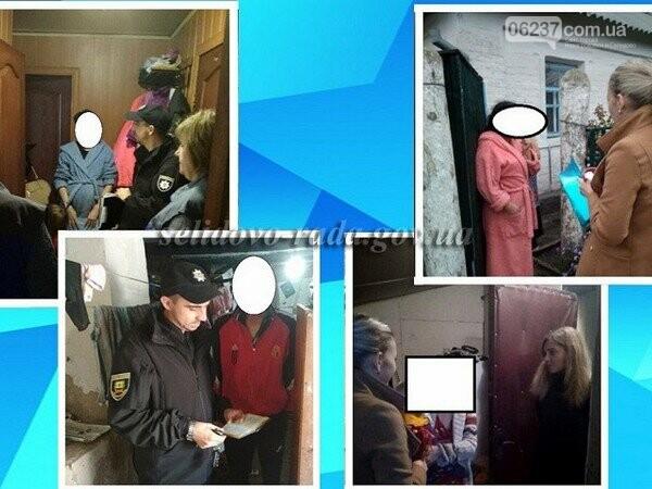 На территории Селидовского городского совета провели рейд по «проблемным» семьям, фото-1