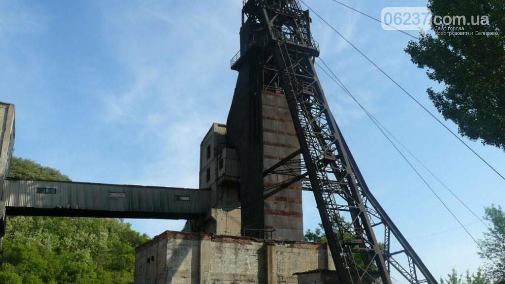 В ОРЛО из-за долгов по зарплате бастуют шахтеры: добыча угля на шахтах остановилась, фото-1