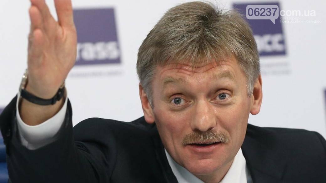 В Кремле объяснили, в каком случае выделят деньги на восстановление Донбасса, фото-1