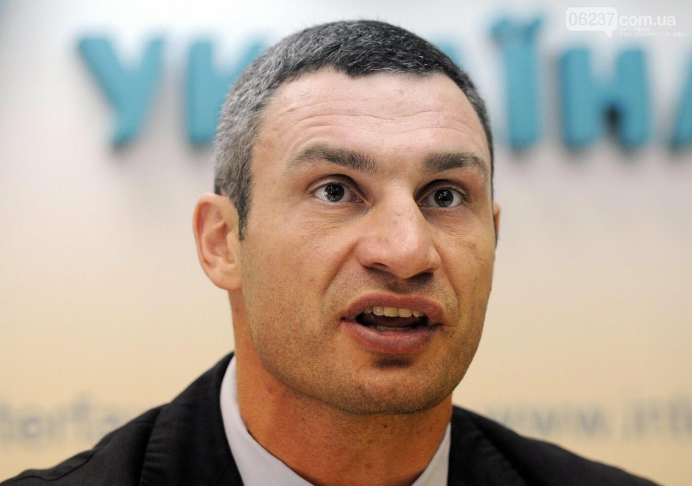 НАБУ открыло уголовное дело против Виталия Кличко, фото-1