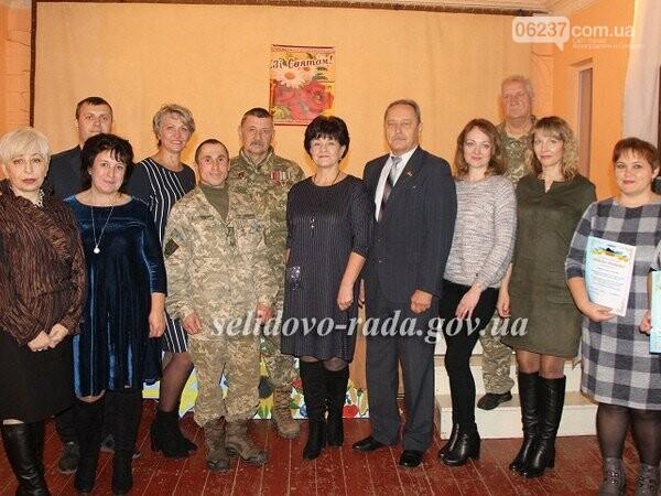 В Селидово устроили совместный праздник для военнослужащих и работников социальной сферы, фото-1