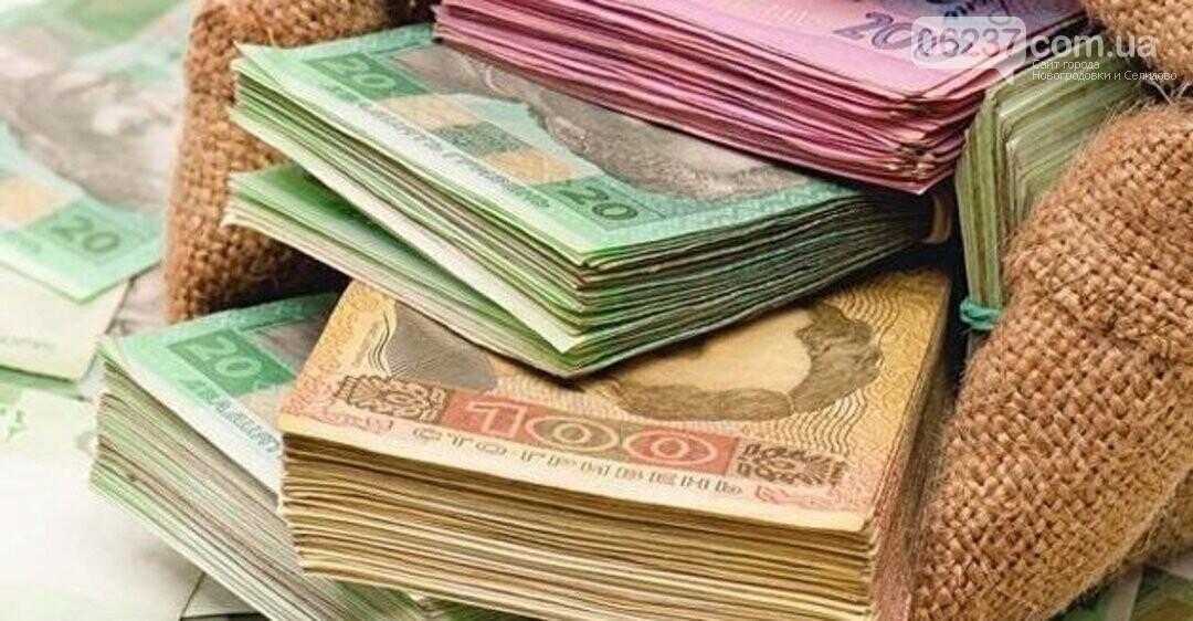 В пенсионном фонде сообщили, сколько средств выделили на пенсии в ноябре, фото-1