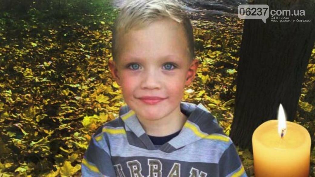 СМИ сообщили имя полицейского, от выстрела которого погиб 5-летний Кирилл Тлявов, фото-1