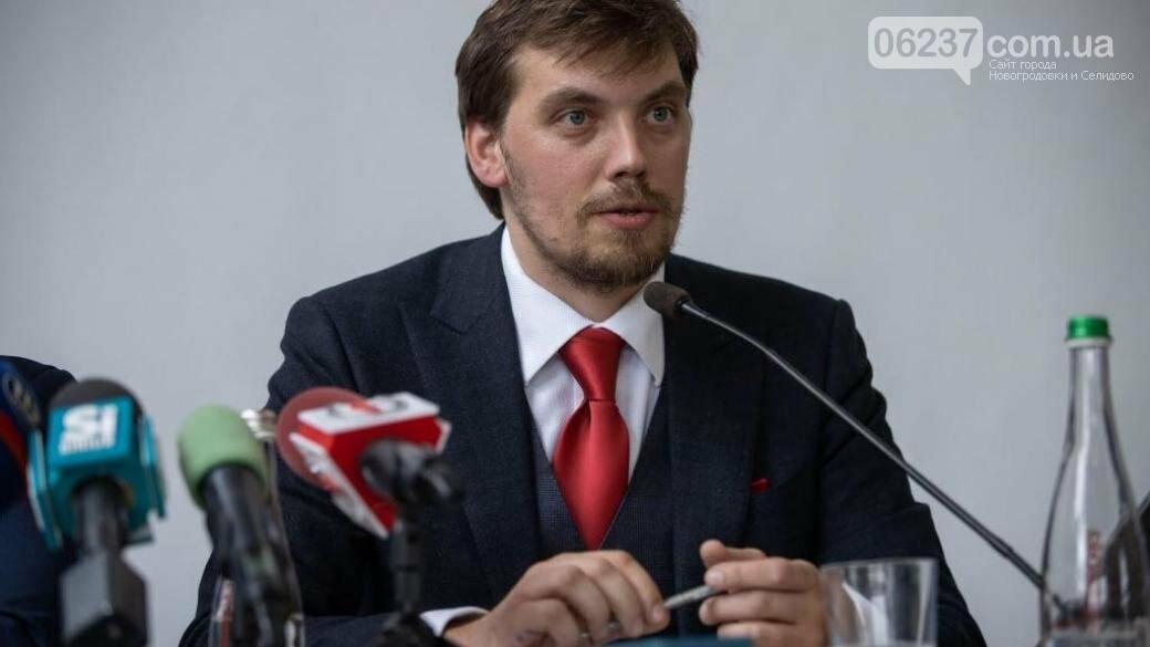 Кабмин намерен отказаться от детских домов в Украине, фото-1