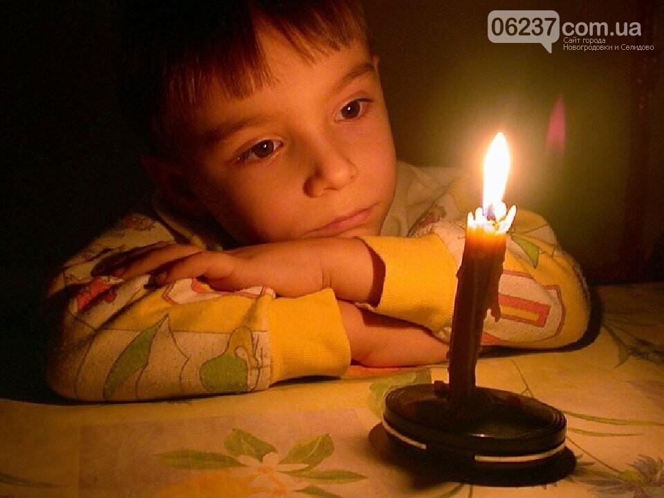В Украине тарифы на электроэнергию могут быть повышены, фото-1